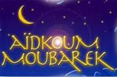 aid-moubarak-said